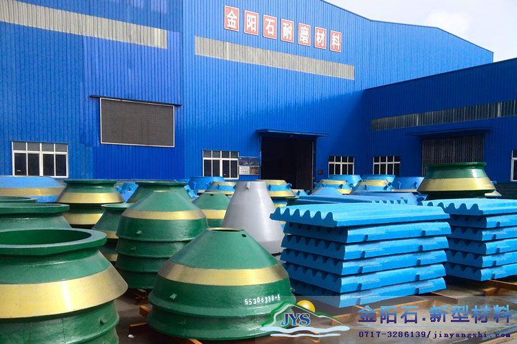 湖北金阳石新型耐磨材料科技有限公司工厂视频